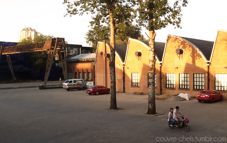 MOUart Gallery, Pékin – PYM (International Supervisor) [INTERVIEW]