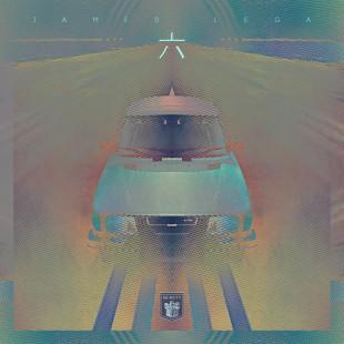 Nouvel EP «六» de James Lega chez Noircity