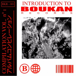 "Chefs Du Jour : Boukan Records – ""Introduction to Boukan Records"""