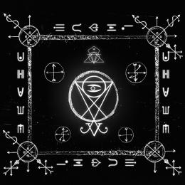 OCTUBRXLIBRV explores ancient musical vibrations on his last EP