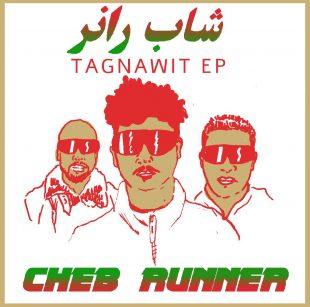 [PREMIERE] Cheb Runner – Yabalini ft. Maälem Hicham Bilali [Rebel Up]